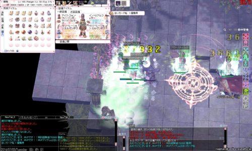 screenMimir106
