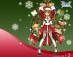 台湾ROルティエBGM「Christmas in love」(クリスマス限定)